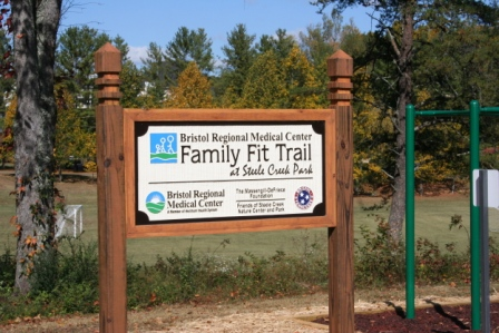 Family Fitness Trail sign